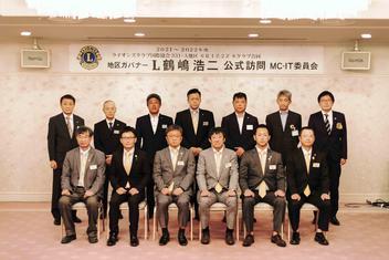 MC・IT委員会.jpg